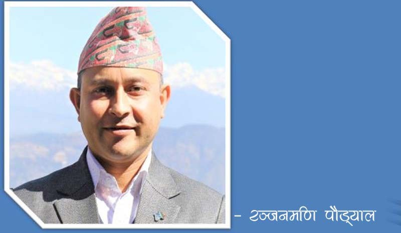 Benchmarking Financial Cooperatives in Nepal