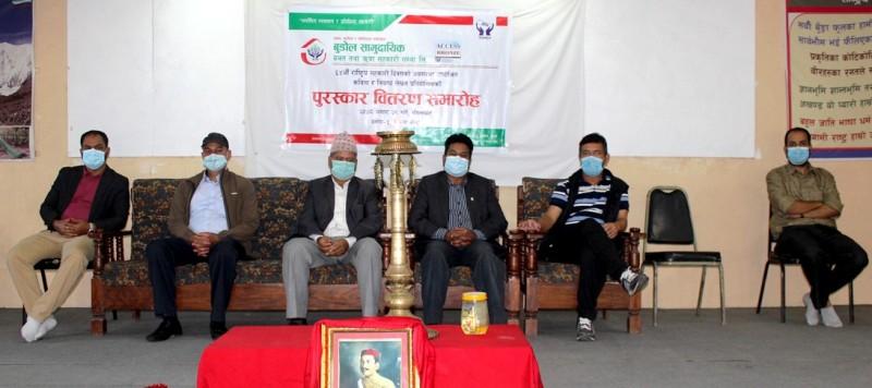 भानु जयन्तीमा बुडोल सामुदायिक साकोसद्धारा पुरस्कार वितरण