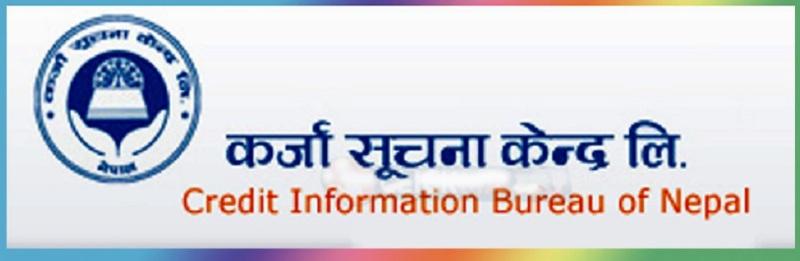 छलफलमै सिमित सहकारी कर्जा सूचना केन्द्र :: Sahakari Akhabar